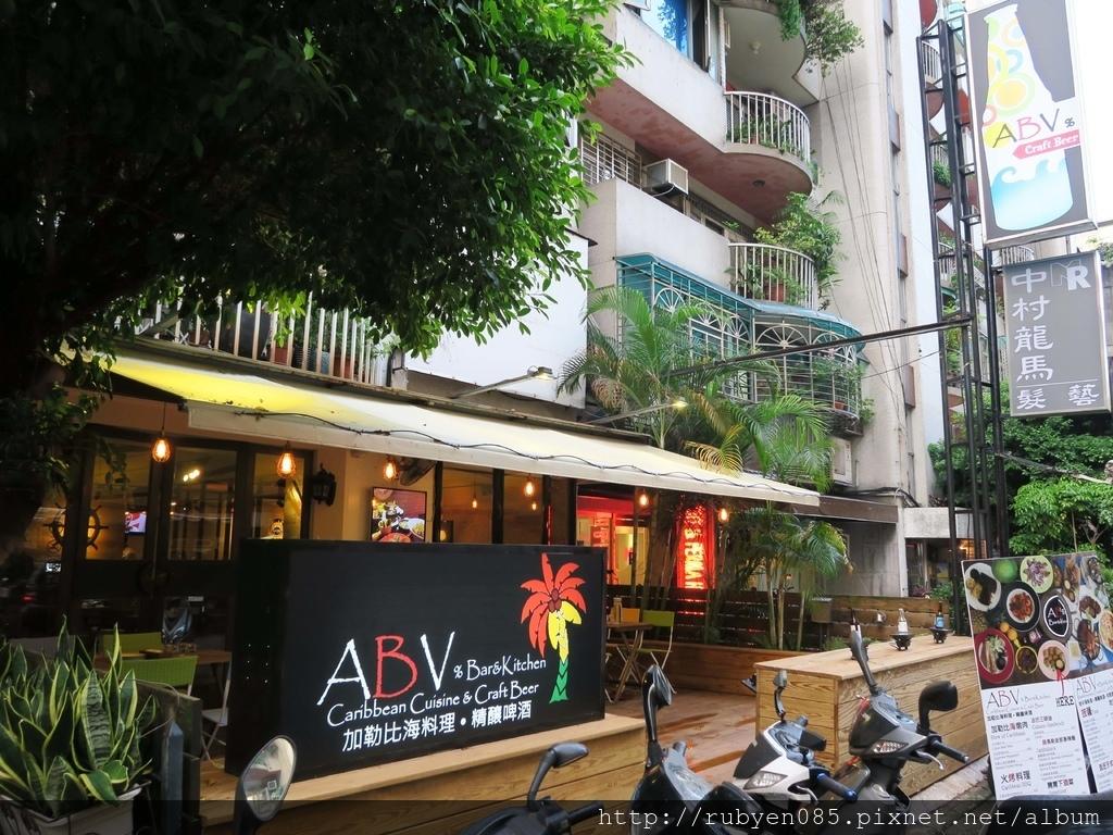 ABV精釀啤酒餐廳 (8).JPG
