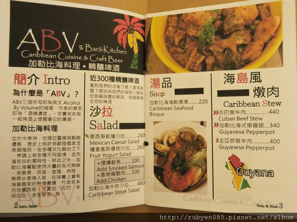 ABV精釀啤酒餐廳 (20).JPG