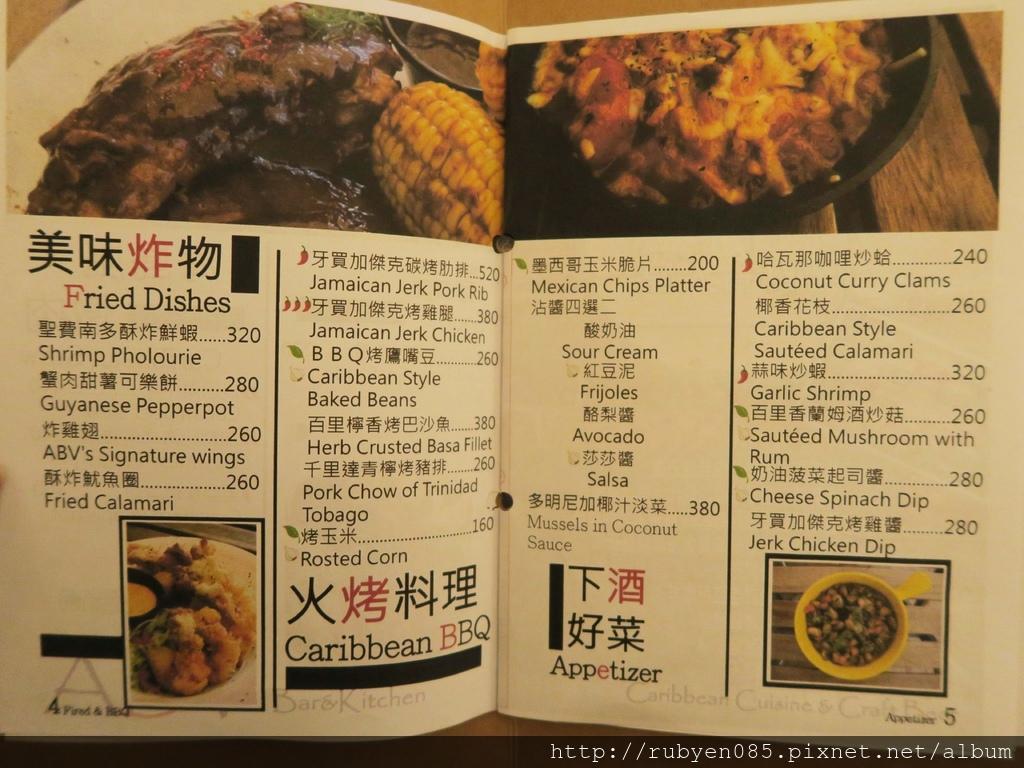 ABV精釀啤酒餐廳 (21).JPG