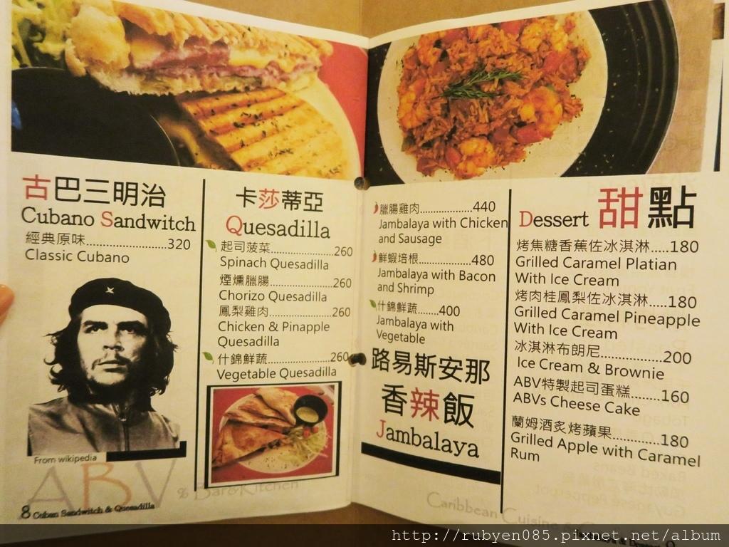 ABV精釀啤酒餐廳 (23).JPG