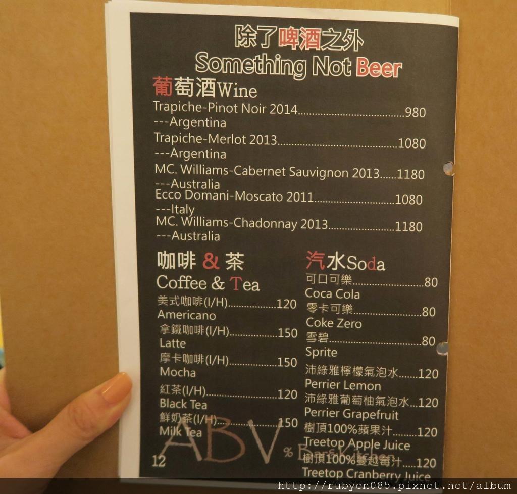 ABV精釀啤酒餐廳 (25).JPG