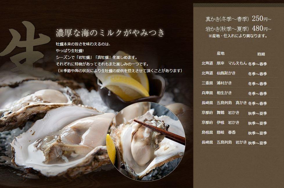 錦市場 牡蠣屋 (1).JPG