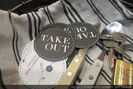 take out (12).JPG