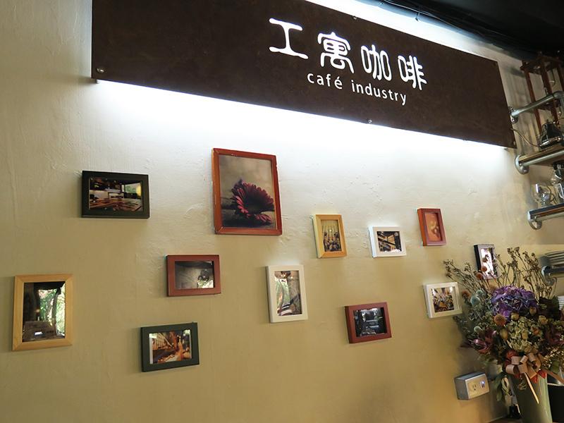捷運輔大站 2樓工寓咖啡廳 (59).JPG