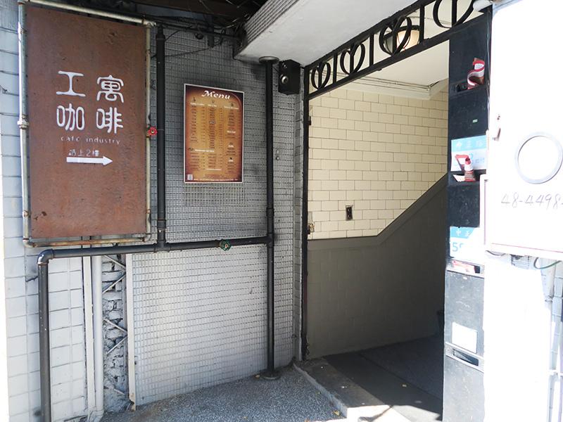 捷運輔大站 2樓工寓咖啡廳 (66).JPG
