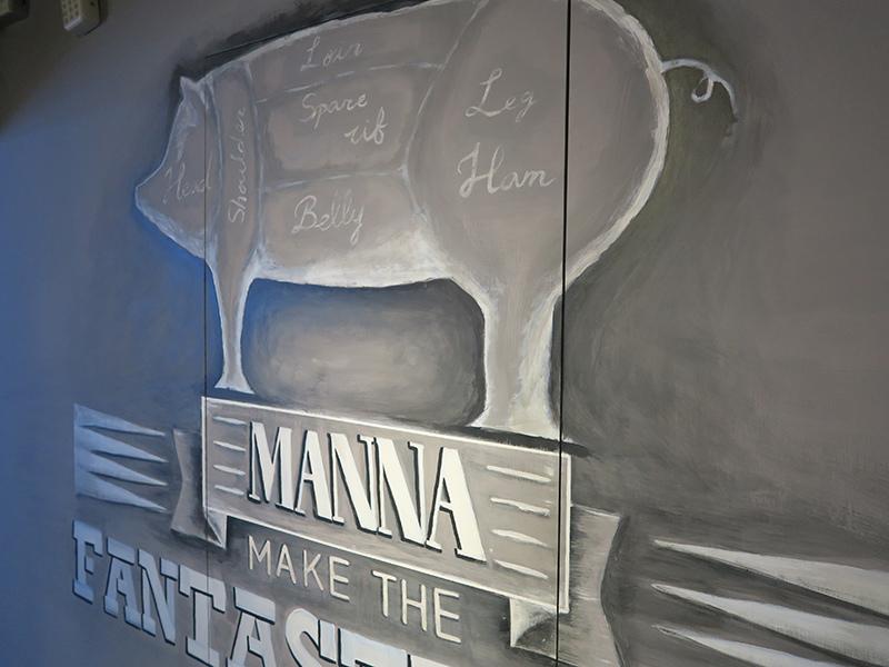 板橋站MANNA 韓式烤肉 (9).JPG