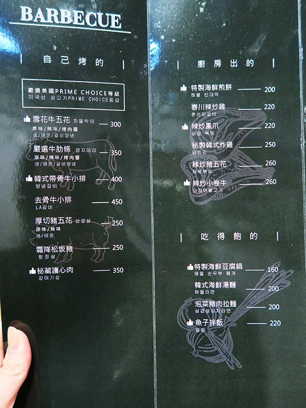 板橋站MANNA 韓式烤肉 (20).JPG
