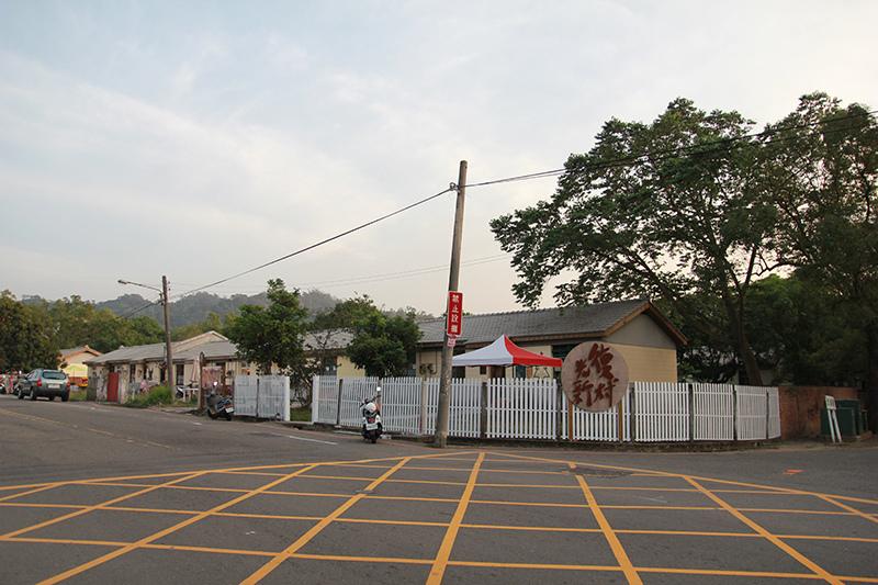 光復新村 (1).JPG