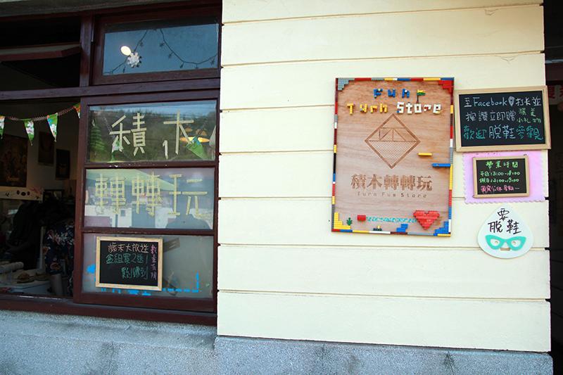 光復新村 (18).JPG