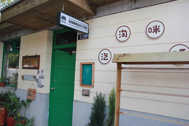 光復新村 (54).JPG