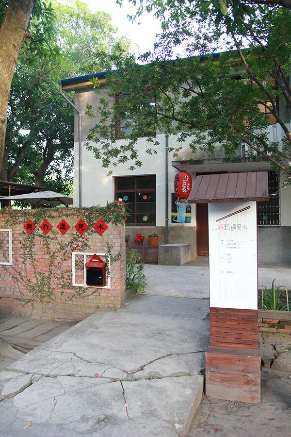光復新村 (128).JPG