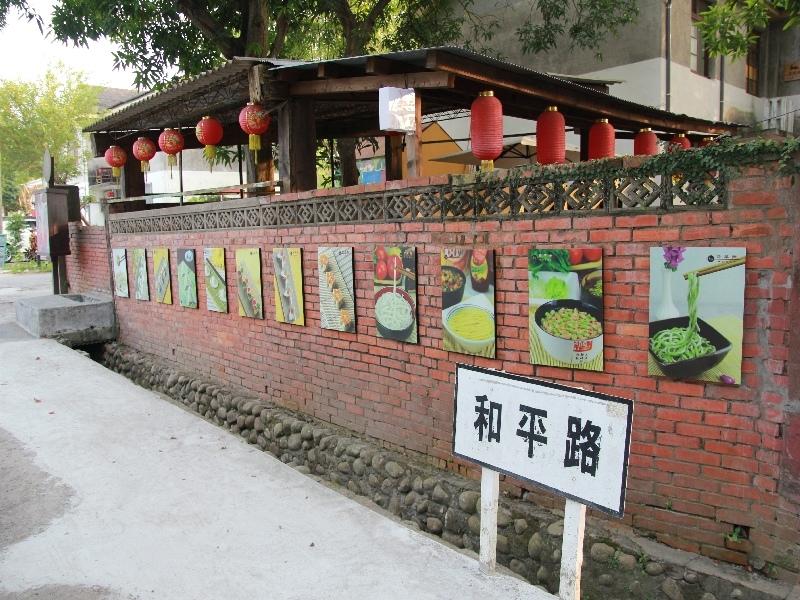 光復新村180 (21).JPG