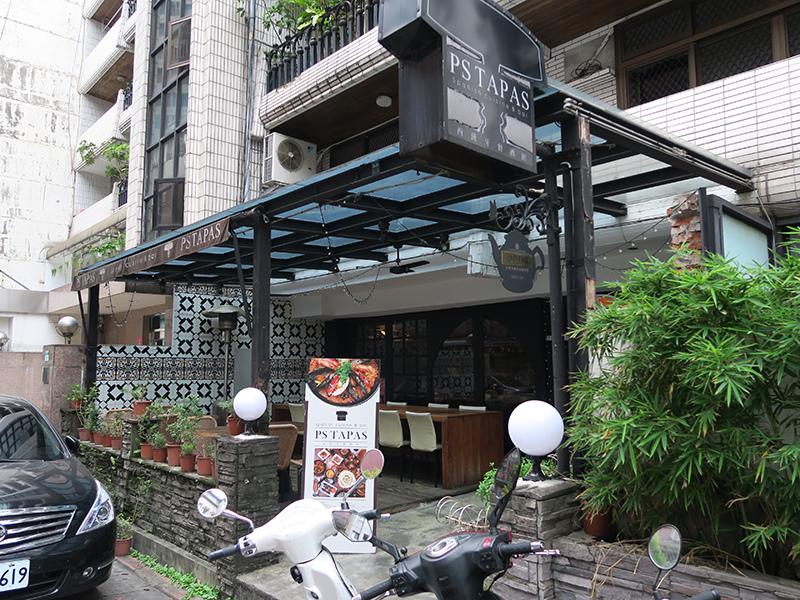 PA TAPAS西班牙餐酒館 (5).JPG
