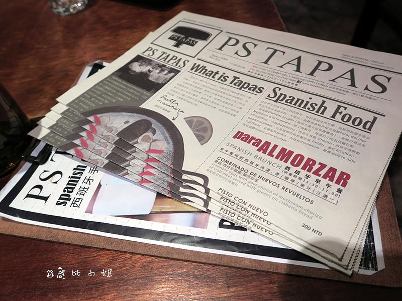 PA TAPAS西班牙餐酒館 (11).JPG