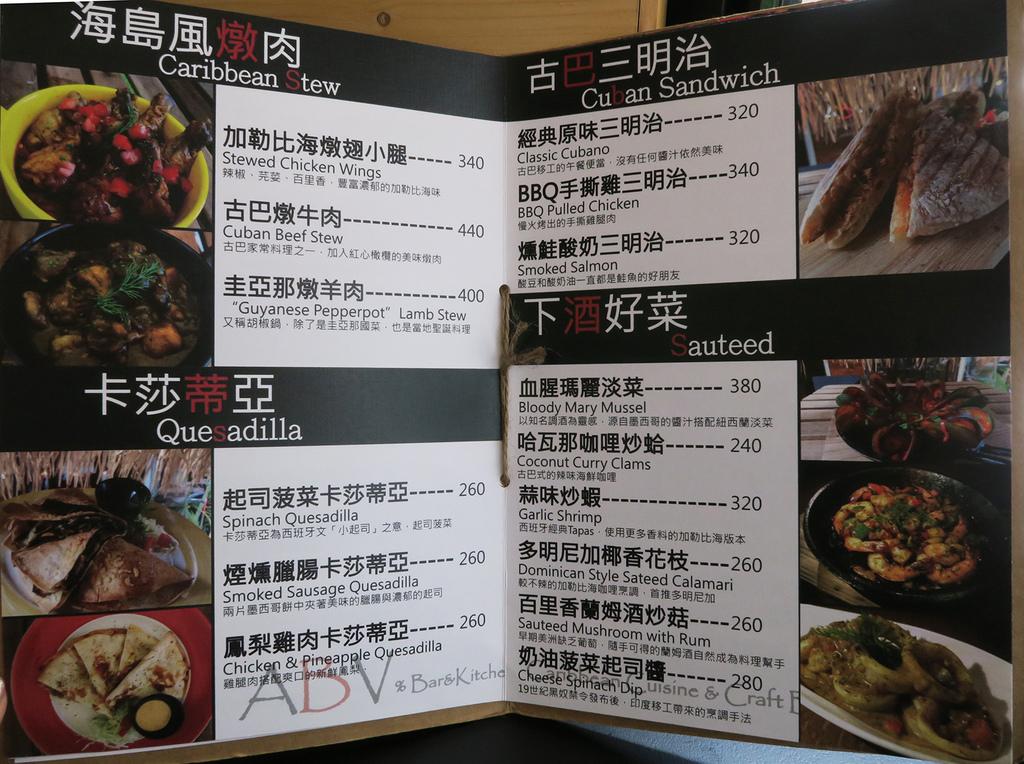 ABV%東區異國料裡 (6).JPG