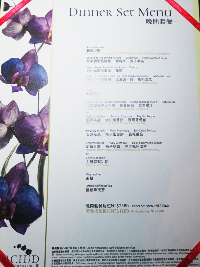 Orchid Restaurant 蘭 餐廳  (4).jpg