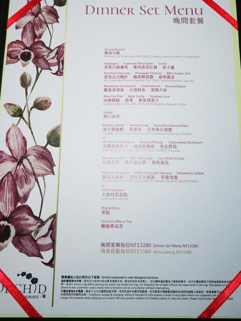 Orchid Restaurant 蘭 餐廳  (5).jpg