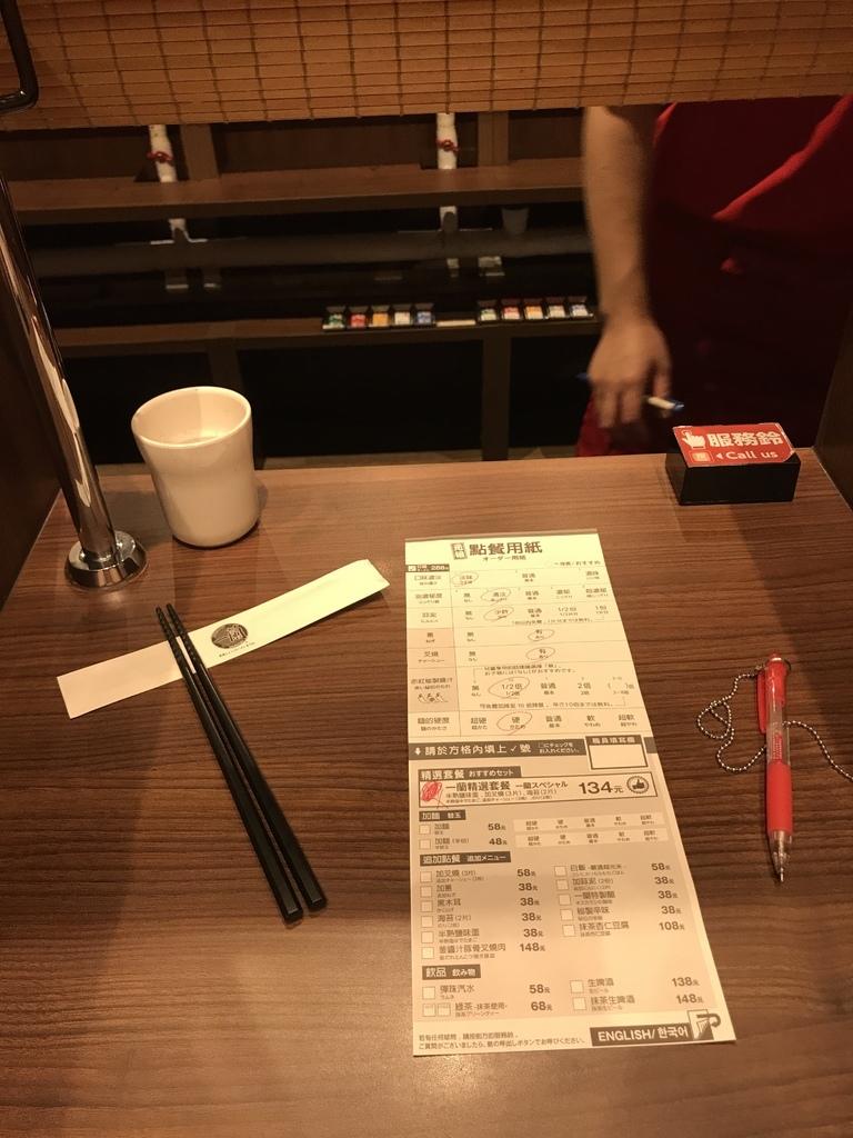 台灣一蘭拉麵-11.jpg