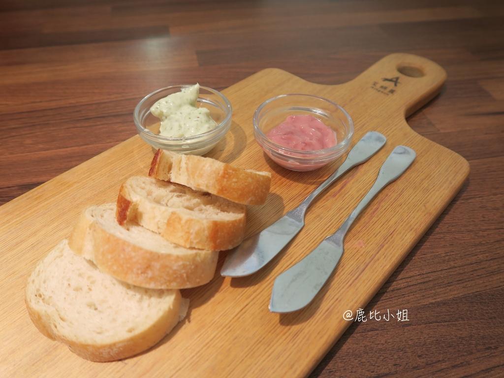 艾維農歐式素食-25.JPG