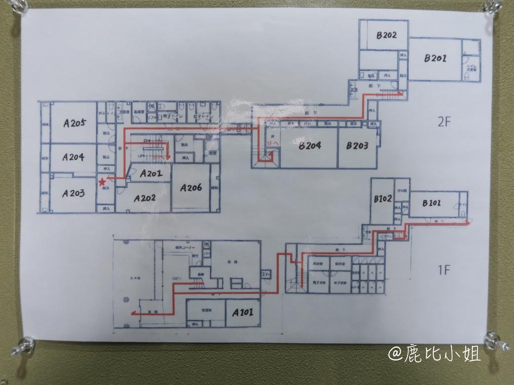 奈良背包客站route53IMG_0028.JPG