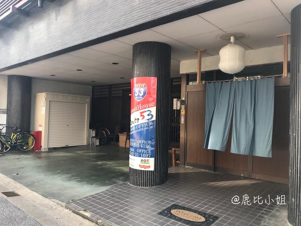 route 53IMG_1543.JPG
