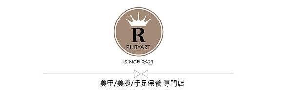 rubyart2017_banner-01.jpg
