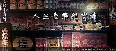 菜廚FB頁頭.jpg