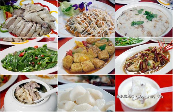 竹緣桌菜.jpg