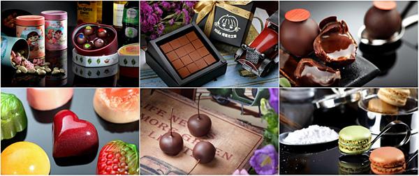 巧克力組盒.jpg