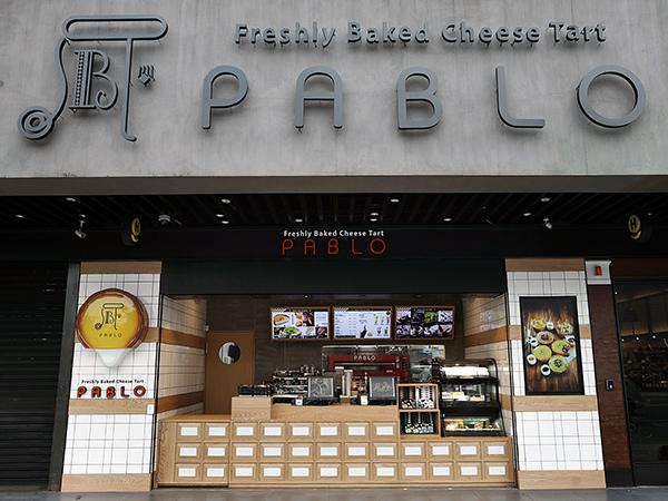 PABLO外帶店.jpg