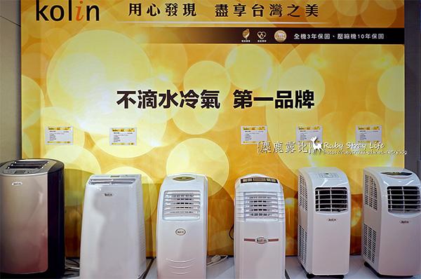 DSC01584移動式空調.jpg