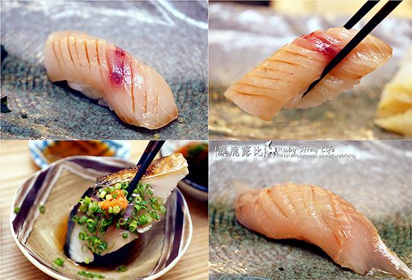 劍旗鯖魚花魚.jpg