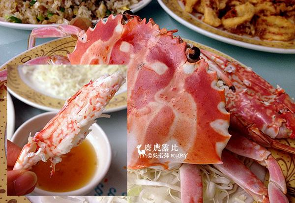 三明美食.jpg