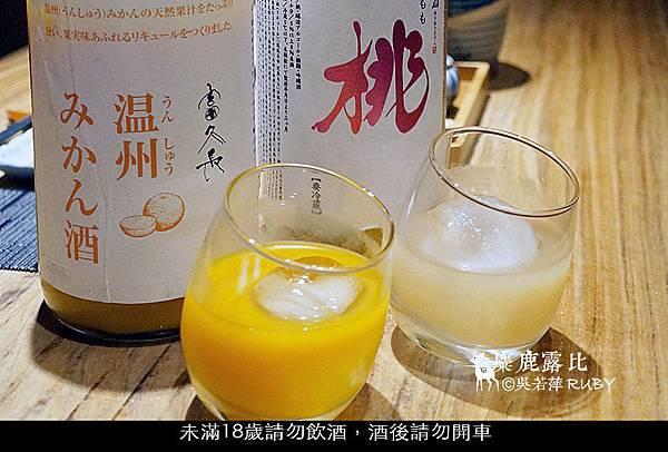 DSC06275酒語.jpg
