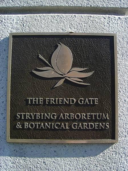 史崔賓植物園