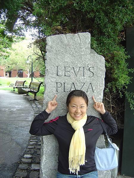 levis plaza