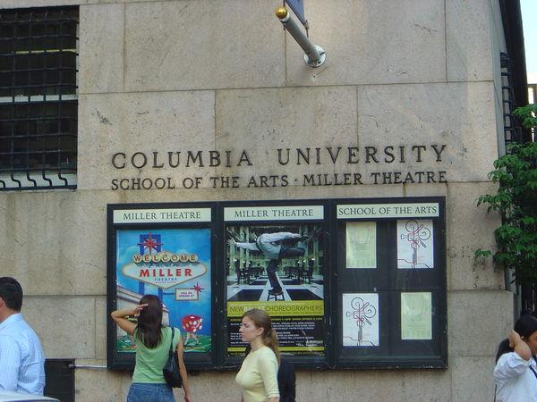 哥倫比亞大學