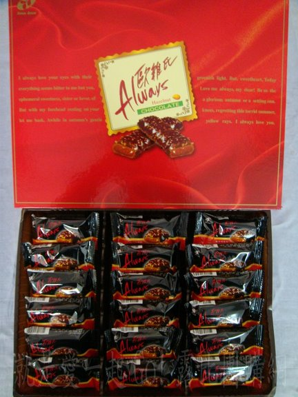 ♡77歐維氏巧克力禮盒♡