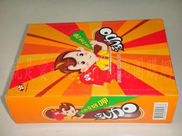 ♡77乳加巧克力♡