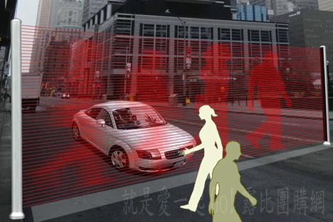 日本 ~ 最夯紅綠燈-1
