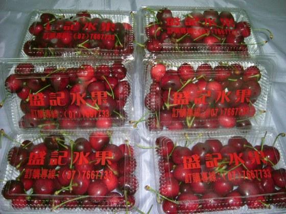 空運新鮮櫻桃餐盒-2.jpg