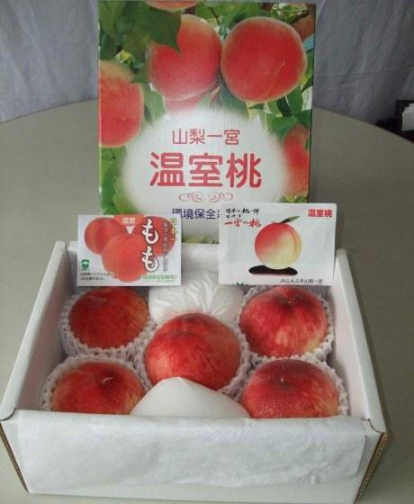 空運日本溫室水蜜桃-1.jpg