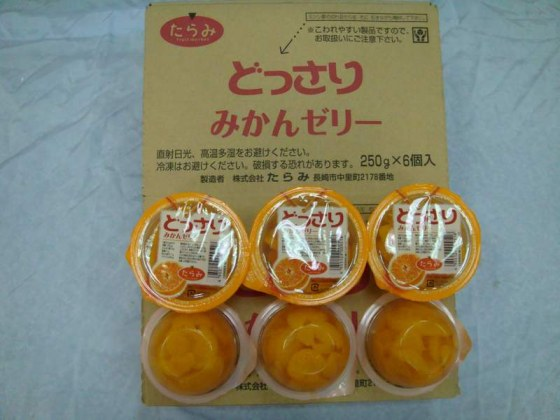 空運日本柑橘果凍.jpg
