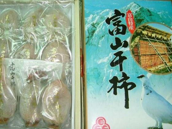 日本富山干柿.jpg