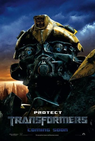 變形金剛大黃蜂造型頭盔-3.jpg