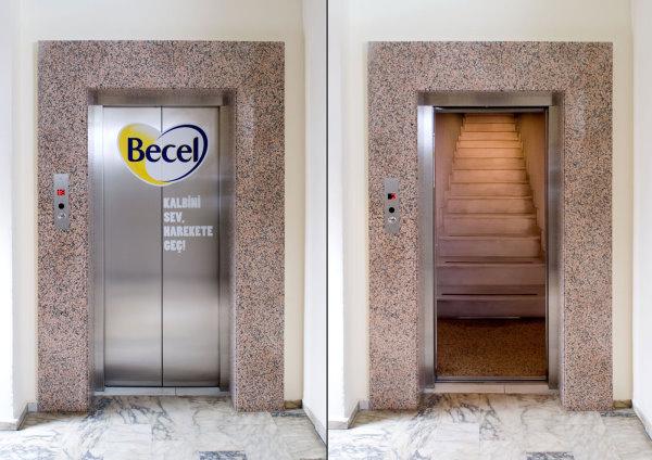 電梯還是樓梯.jpg