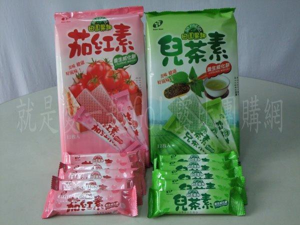77田園果趣養生威化餅.JPG