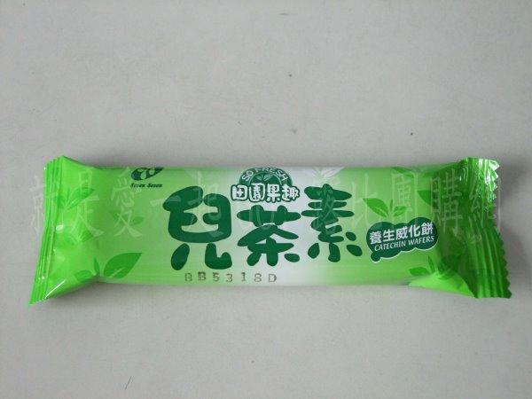 養生威化餅兒茶素-3.JPG