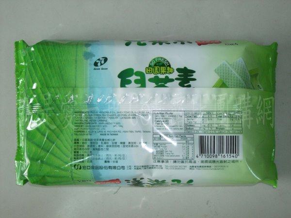 養生威化餅兒茶素-2.JPG
