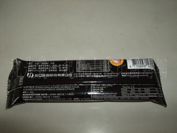 77歐維氏巧克力原味榛子-4.JPG